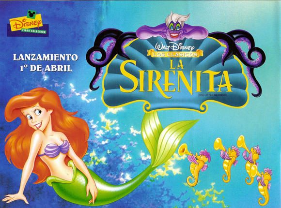 Poster Favorites THE LITTLE MERMAID Poster Movie (27 x 40 Inches - 69cm x 102cm) (Argentine) Jodi Benson Christopher Daniel Barnes Pat Carroll at Sears.com